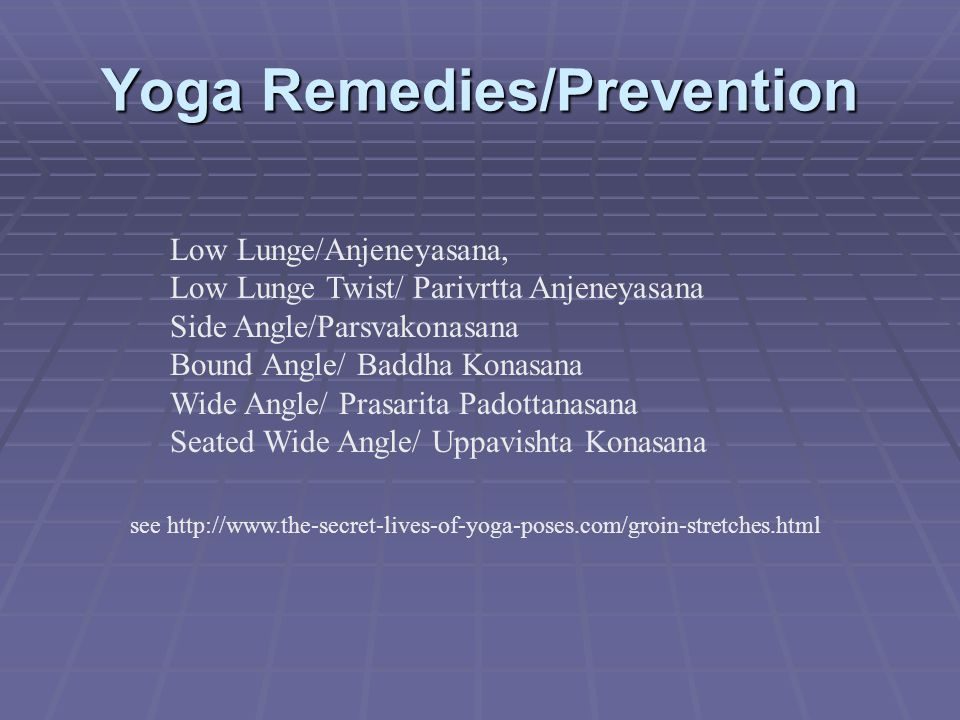 Yoga Remedies/Prevention