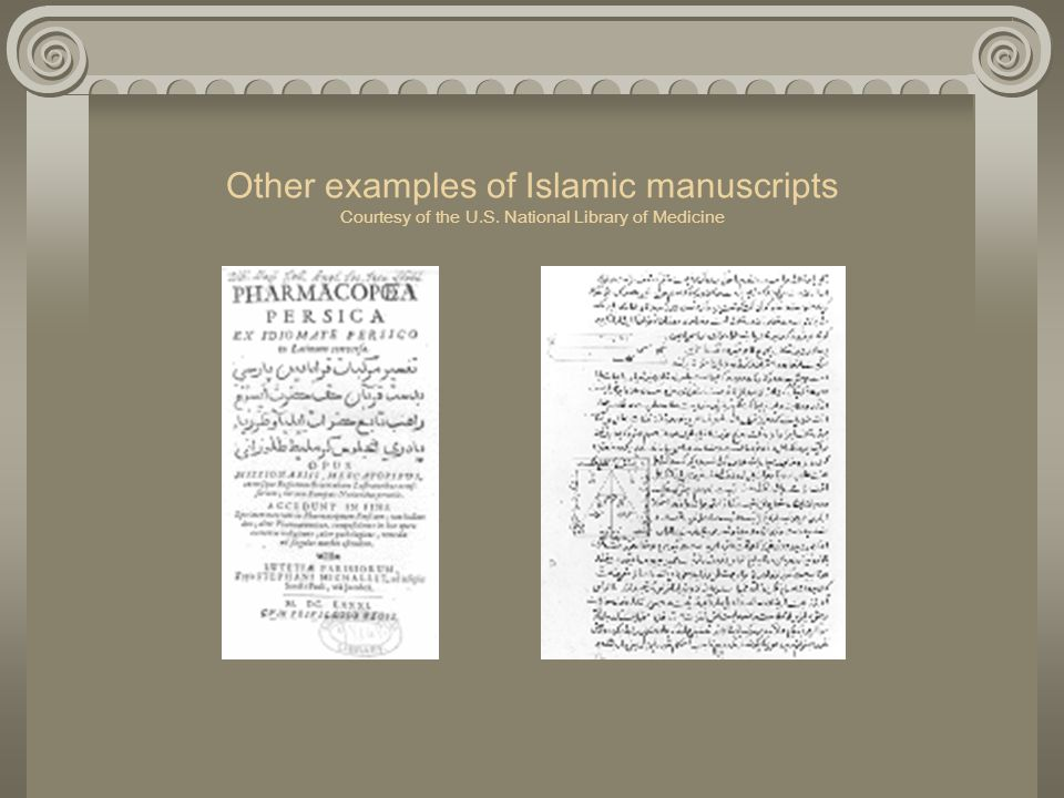 Other examples of Islamic manuscripts Courtesy of the U. S