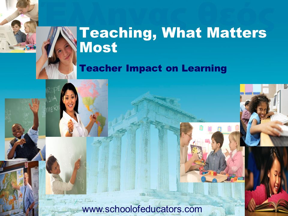 Teaching, What Matters Most