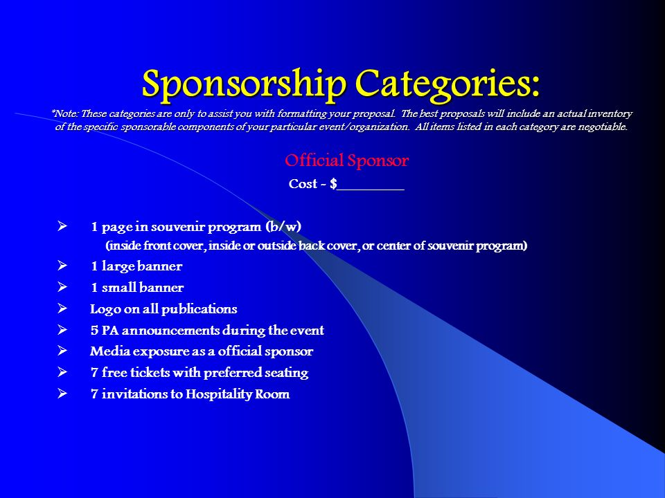 Sponsorship Categories: