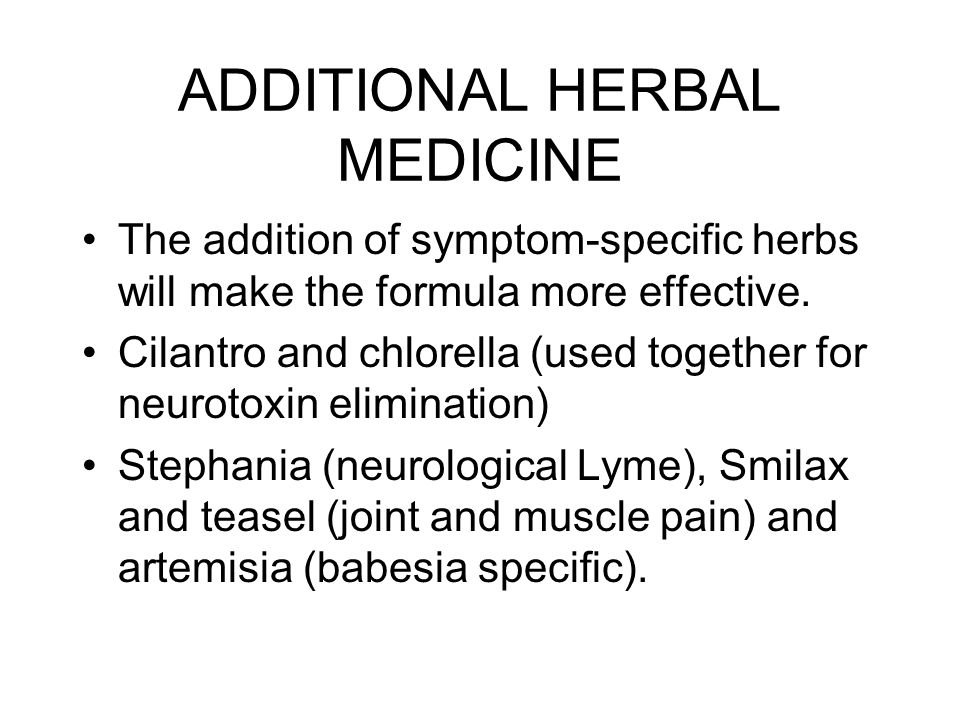 ADDITIONAL HERBAL MEDICINE