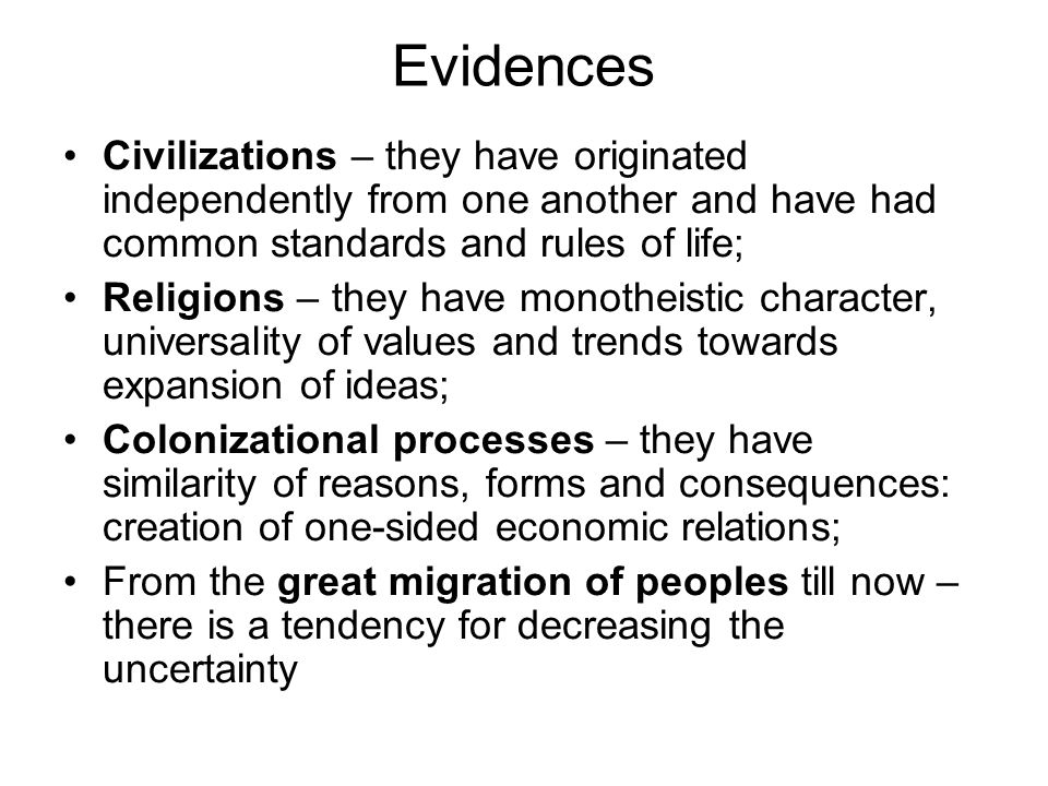 Evidences Civilizations – they have originated independently from one another and have had common standards and rules of life;