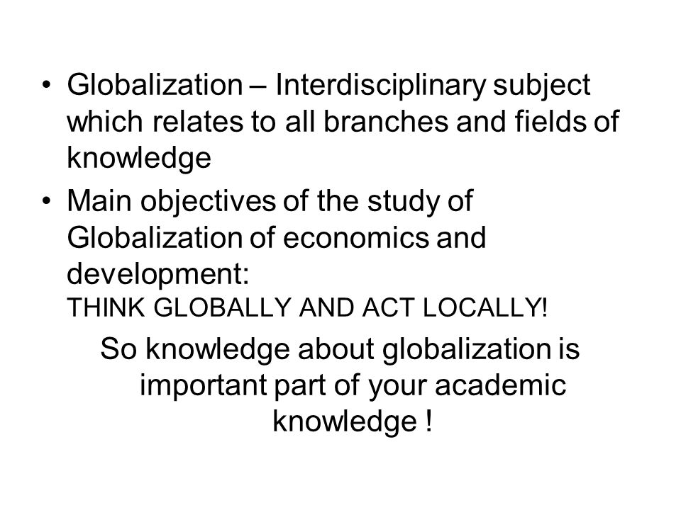 Globalization – Interdisciplinary subject which relates to all branches and fields of knowledge