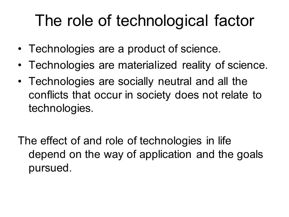 The role of technological factor