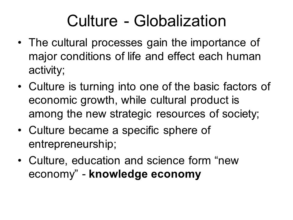 factors of economic globalization Is the new episode of globalization just another wave or a seismic shift while individual elements feel familiar, the combined contours are unprecedented in scale, speed, and scope 4.