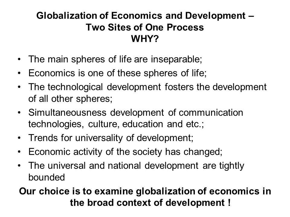 Globalization of Economics and Development – Two Sites of One Process WHY