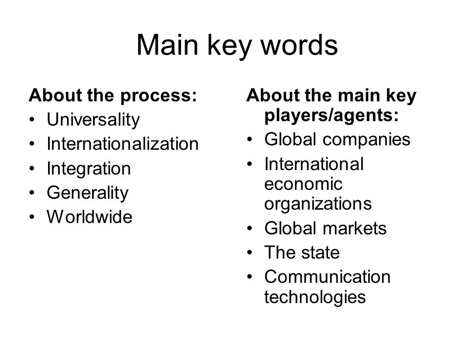 Main key words About the process: Universality Internationalization