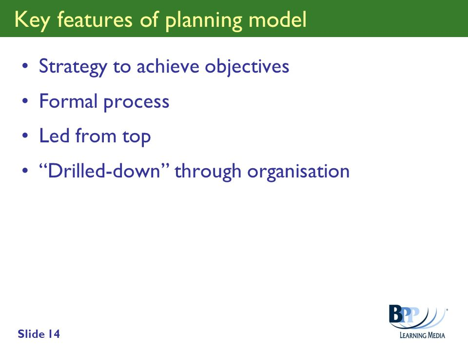 Key features of planning model