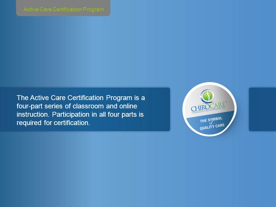 Active Care Certification Program