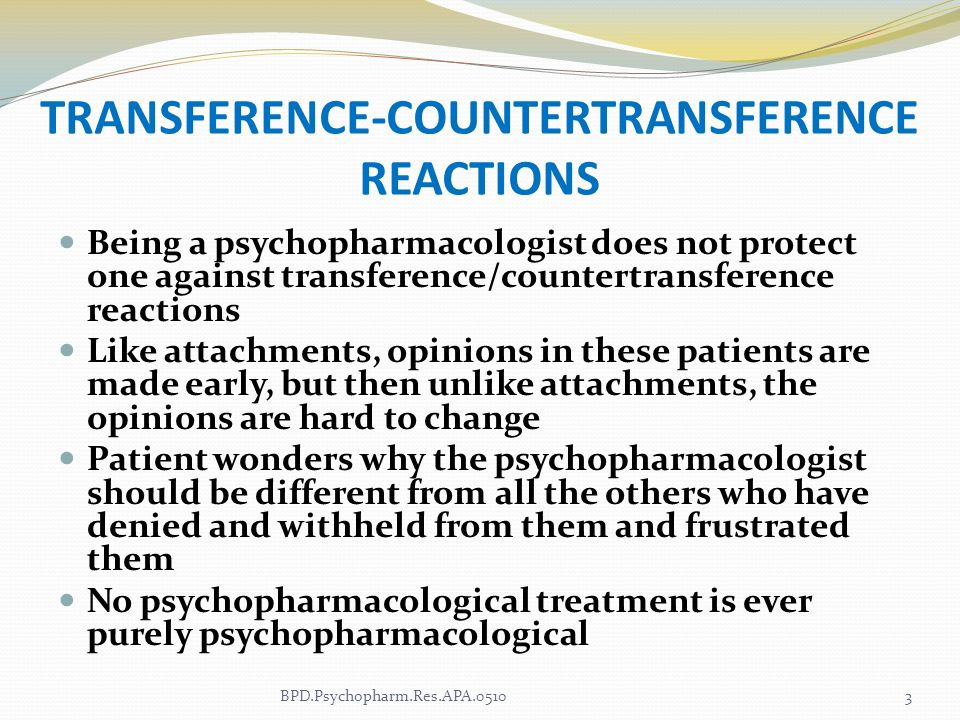 TRANSFERENCE-COUNTERTRANSFERENCE REACTIONS