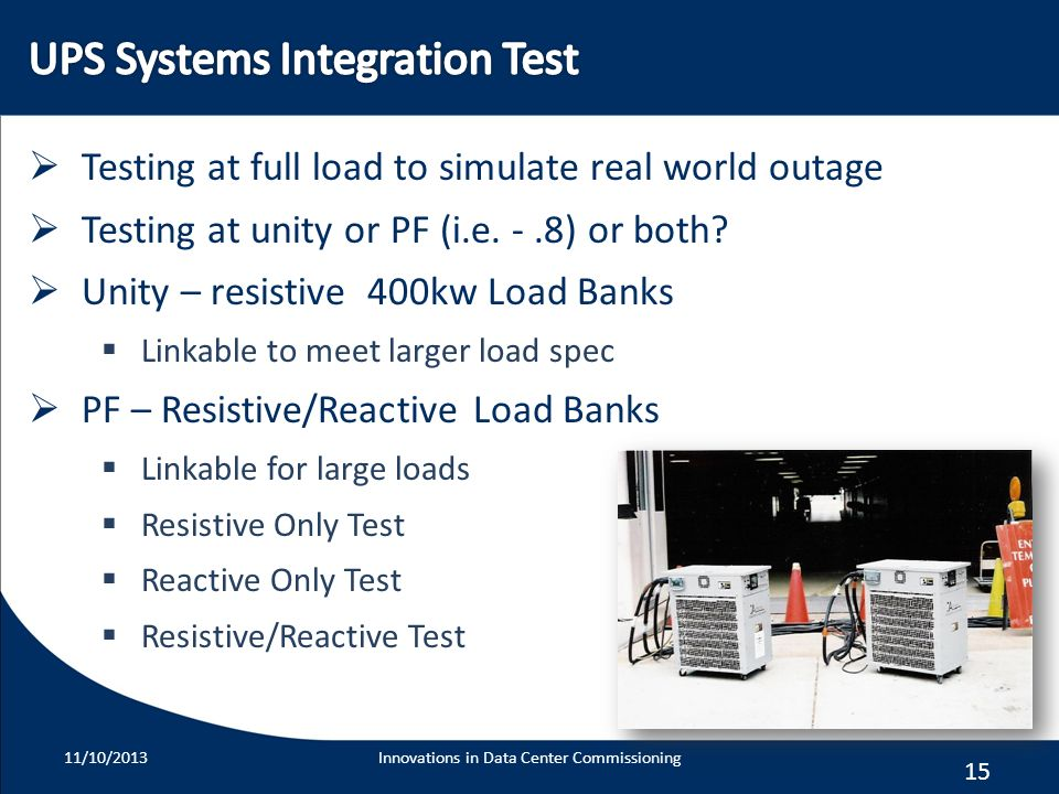 UPS Systems Integration Test