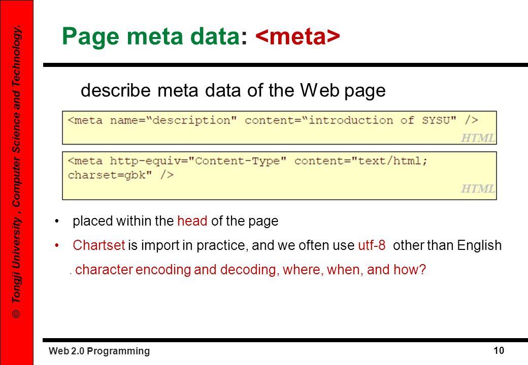 Page meta data: <meta>