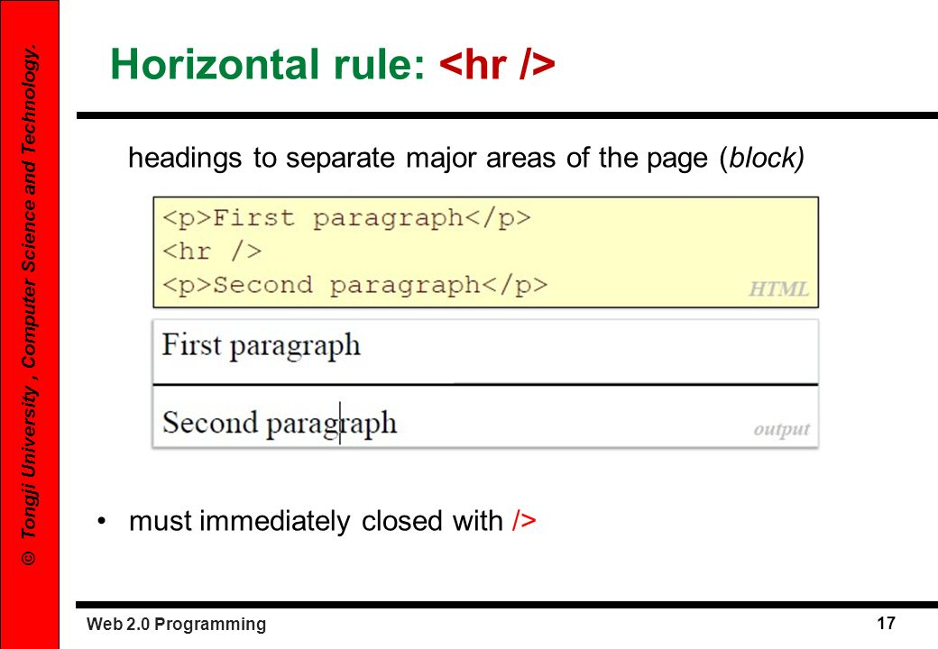 Horizontal rule: <hr />