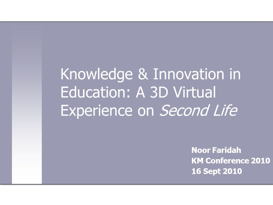 Knowledge & Innovation in Education: A 3D Virtual Experience on Second Life