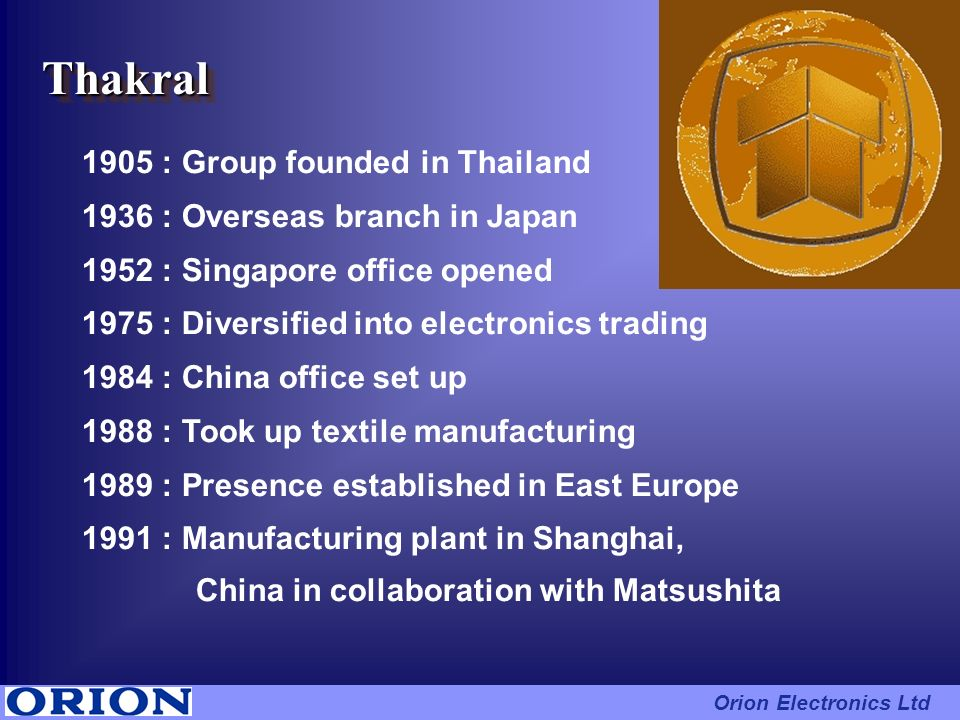 Thakral 1905 : Group founded in Thailand