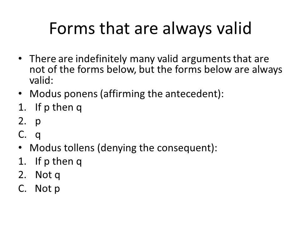 Forms that are always valid