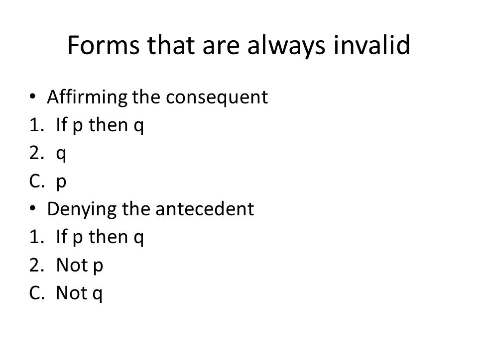 Forms that are always invalid