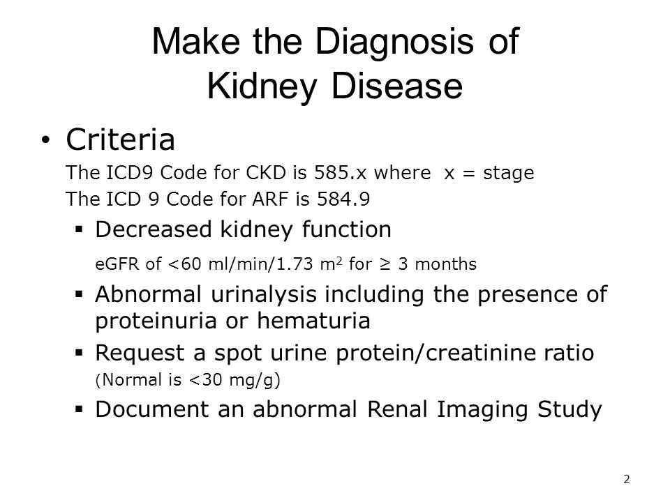 Make the Diagnosis of Kidney Disease