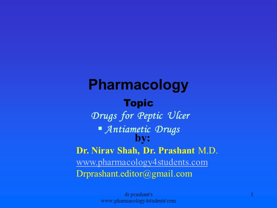 dr prashant s www.pharmacology4students com