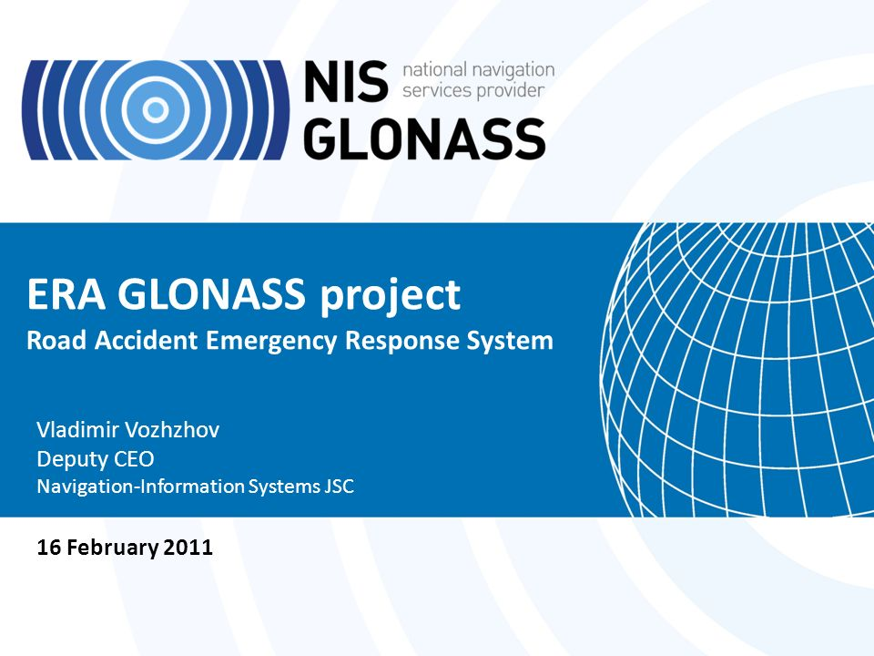 ERA GLONASS project Road Accident Emergency Response System
