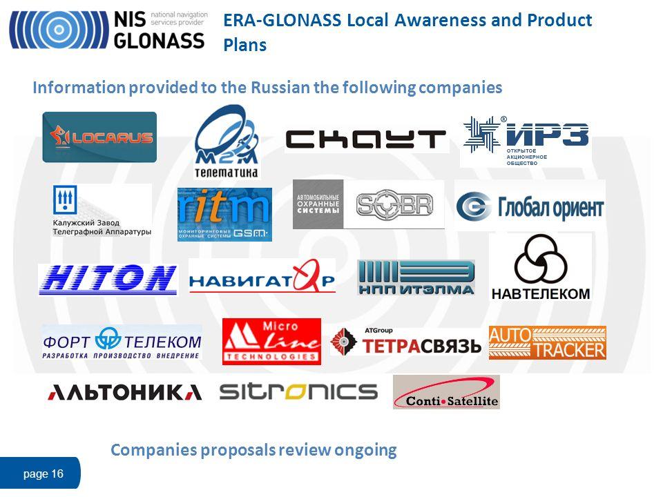 ERA-GLONASS Local Awareness and Product Plans