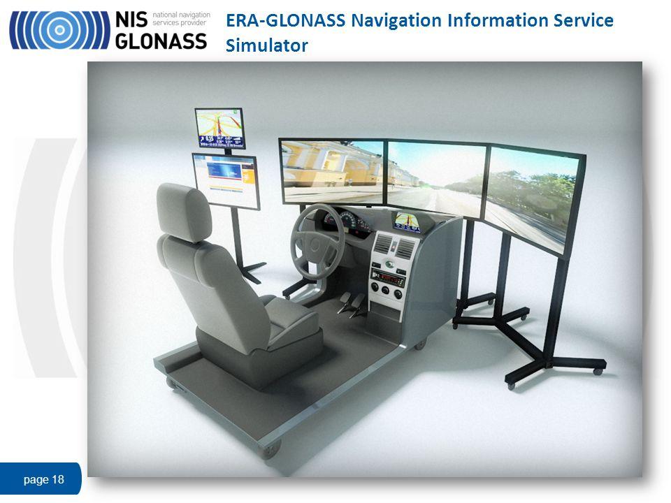 ERA-GLONASS Navigation Information Service Simulator
