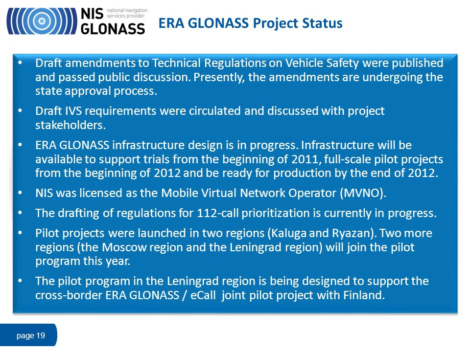 ERA GLONASS Project Status