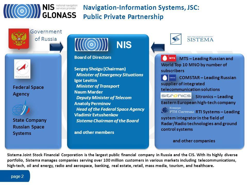Navigation-Information Systems, JSC: Public Private Partnership