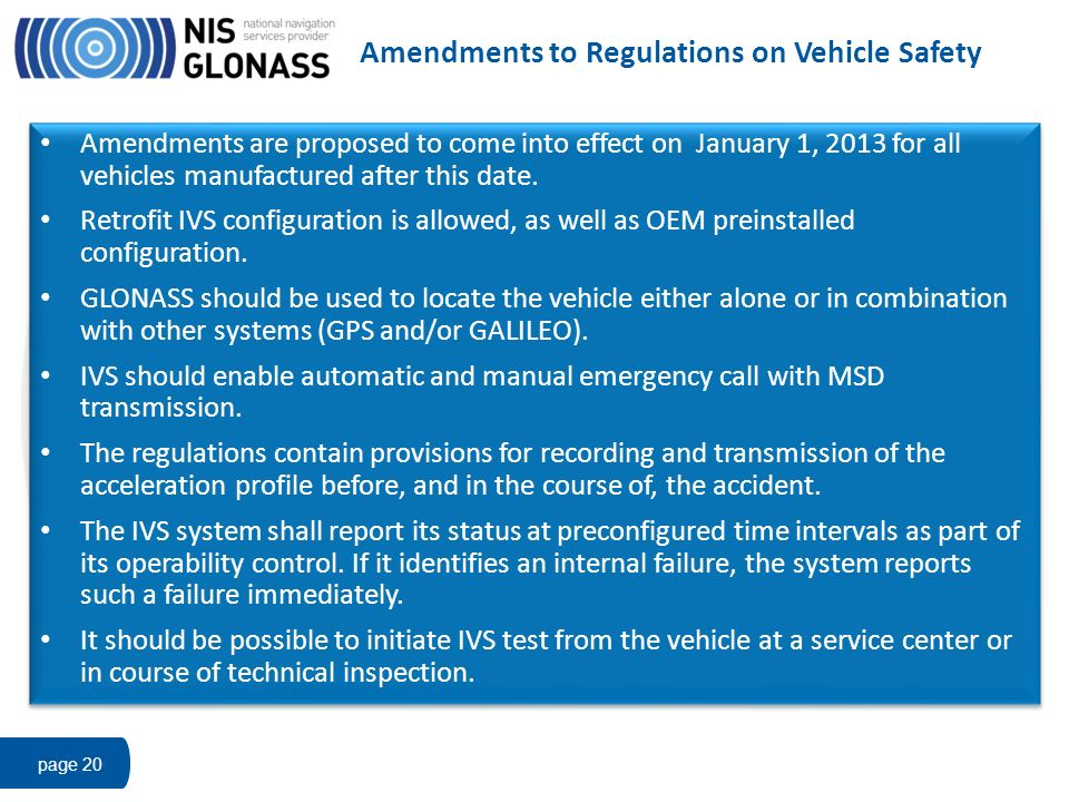 Amendments to Regulations on Vehicle Safety