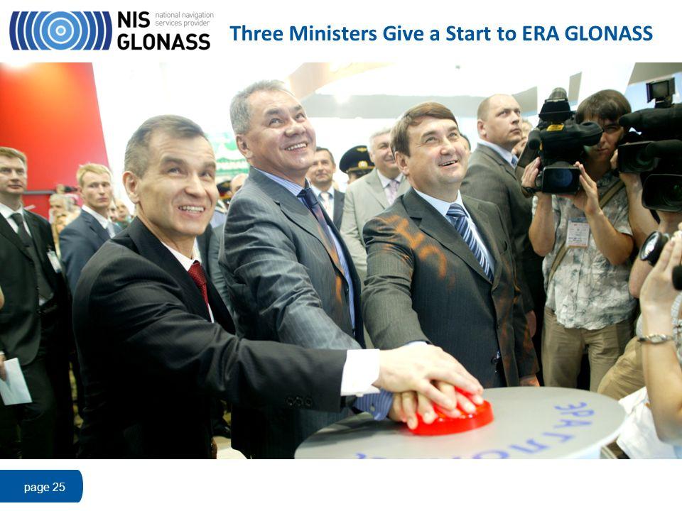 Three Ministers Give a Start to ERA GLONASS