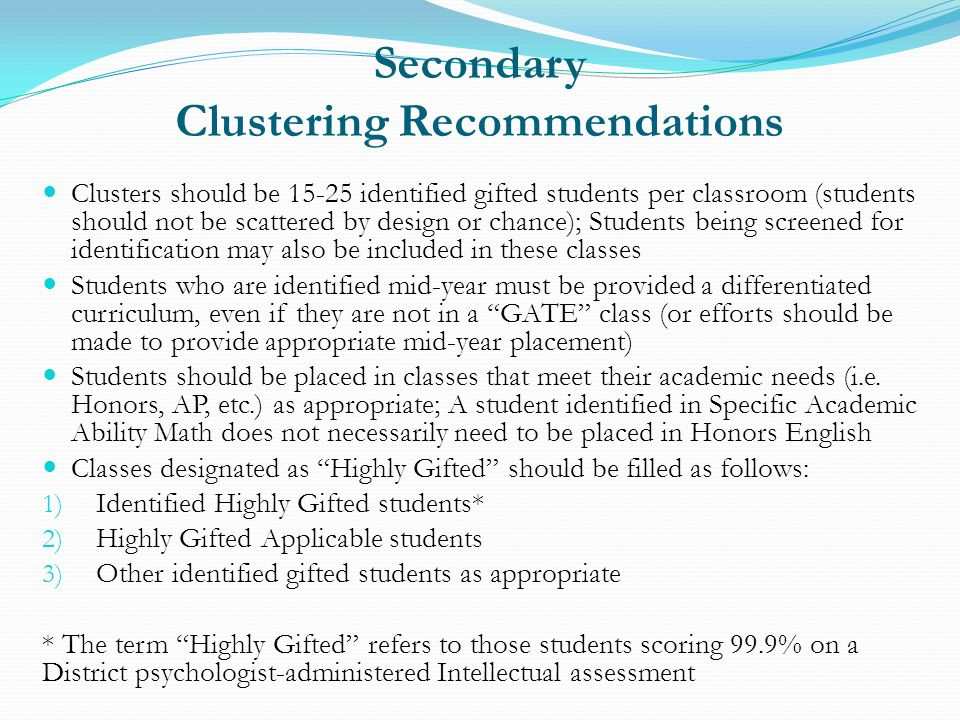 Secondary Clustering Recommendations