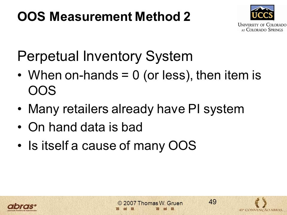 OOS Measurement Method 2