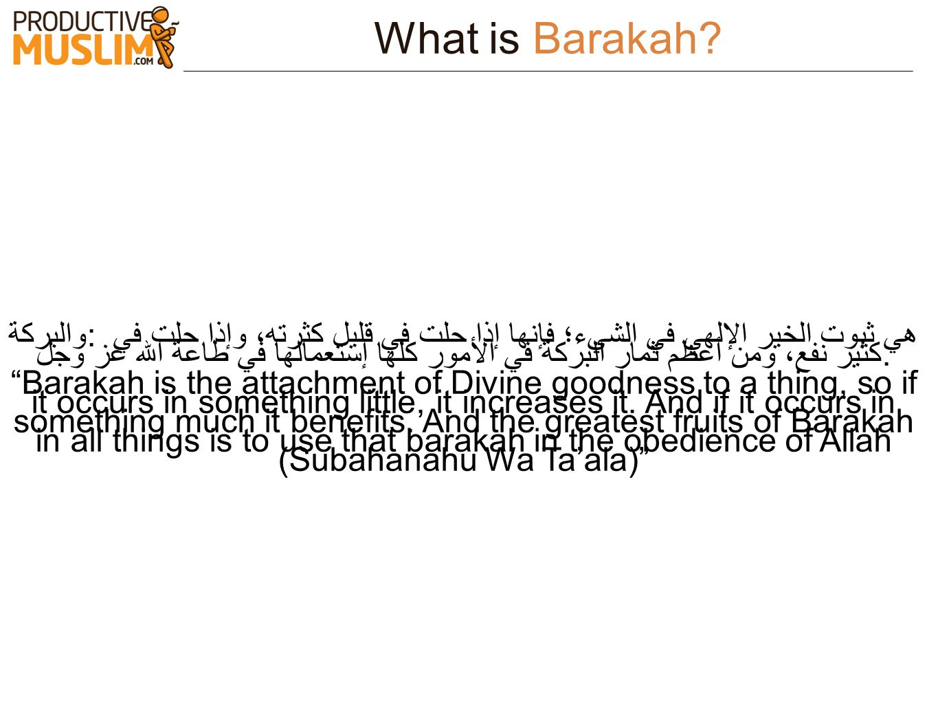What is Barakah