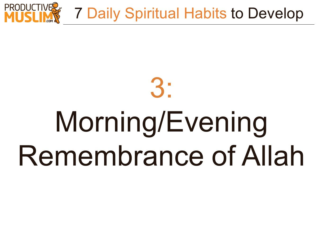 Morning/Evening Remembrance of Allah