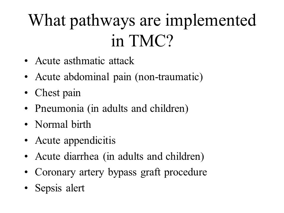 What pathways are implemented in TMC