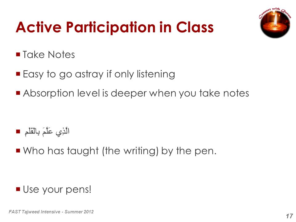 Active Participation in Class