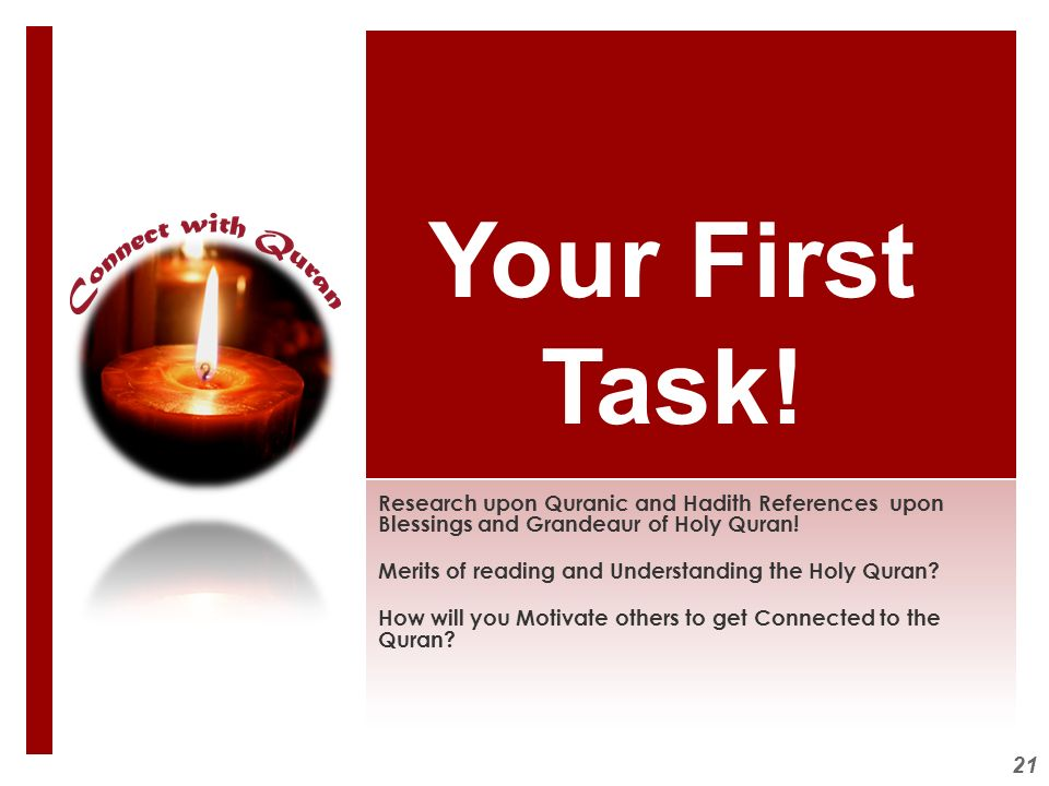 Your First Task!Research upon Quranic and Hadith References upon Blessings and Grandeaur of Holy Quran!
