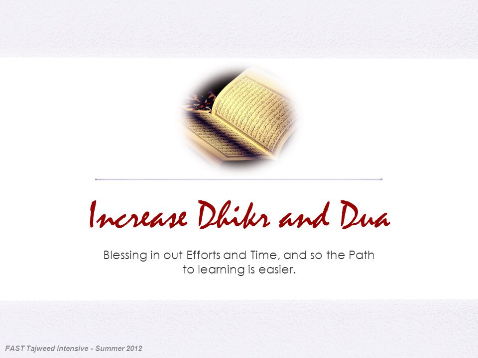 Increase Dhikr and DuaBlessing in out Efforts and Time, and so the Path to learning is easier.