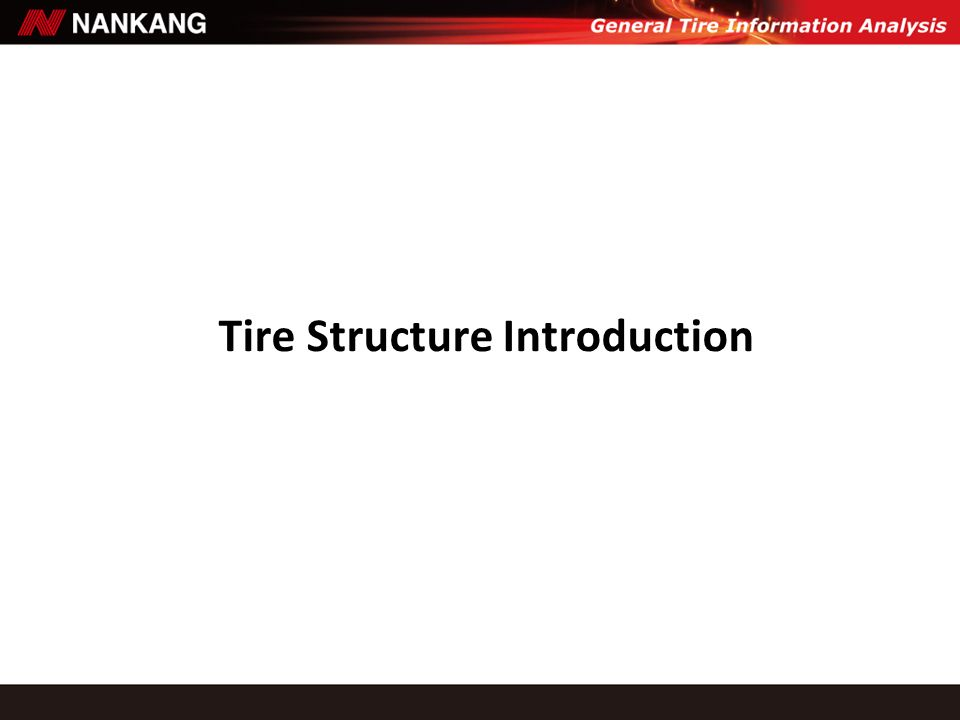Tire Structure Introduction