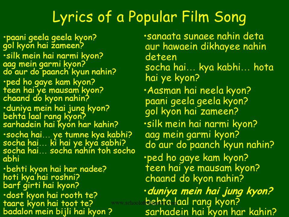 Lyrics of a Popular Film Song