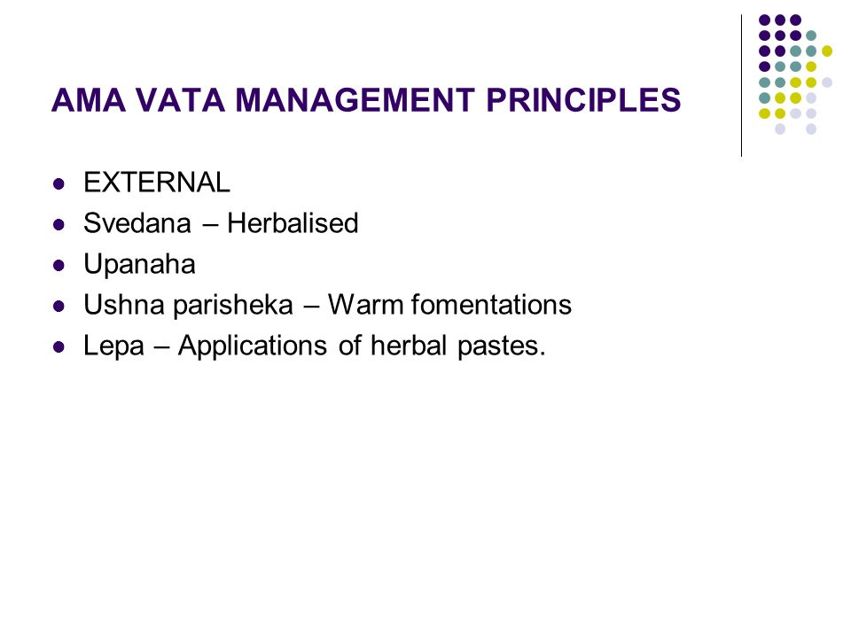 AMA VATA MANAGEMENT PRINCIPLES