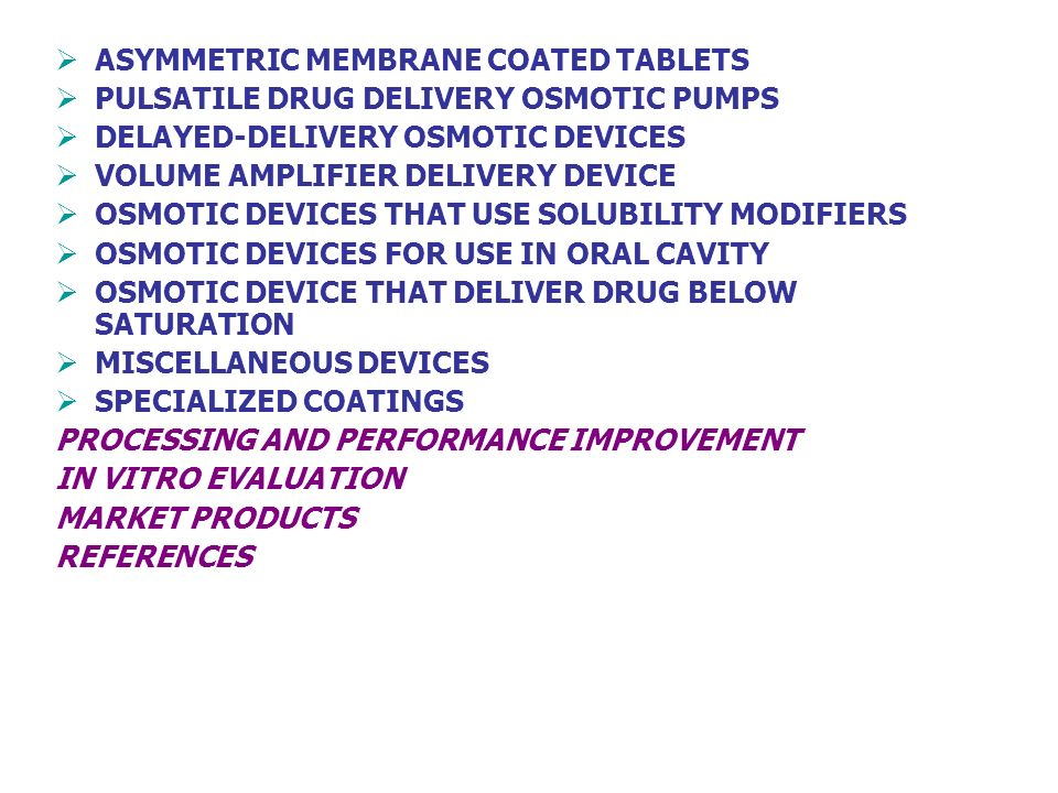 ASYMMETRIC MEMBRANE COATED TABLETS