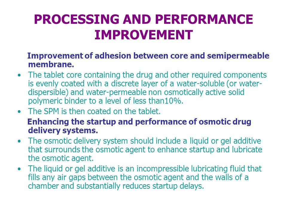 PROCESSING AND PERFORMANCE IMPROVEMENT