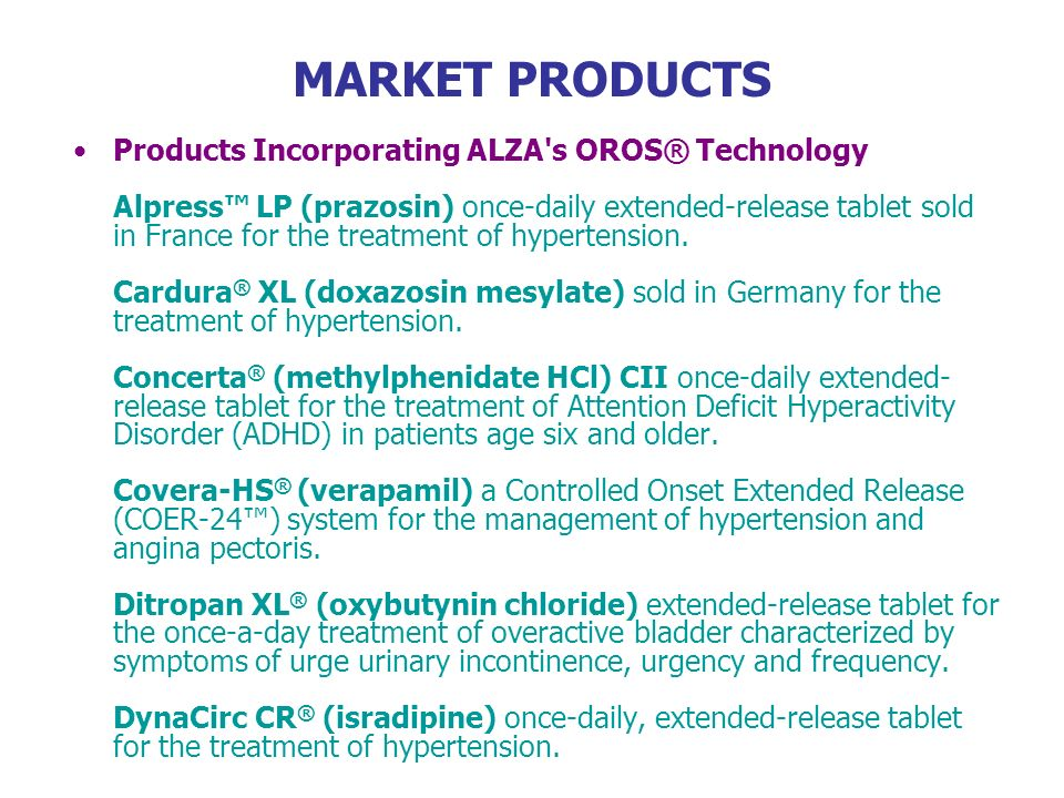 MARKET PRODUCTS