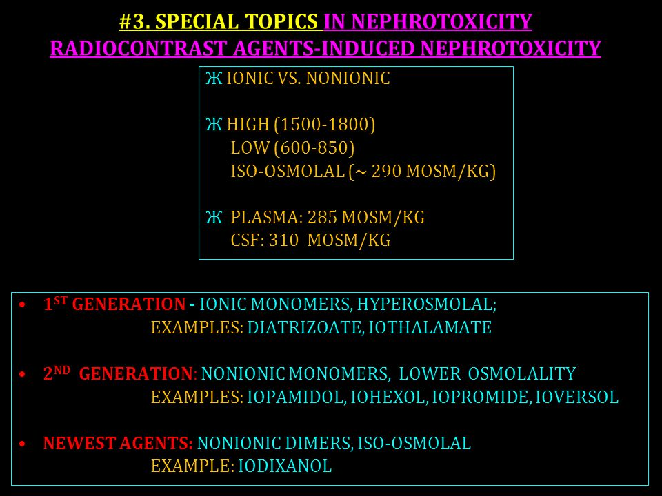 RADIOCONTRAST AGENTS-INDUCED NEPHROTOXICITY