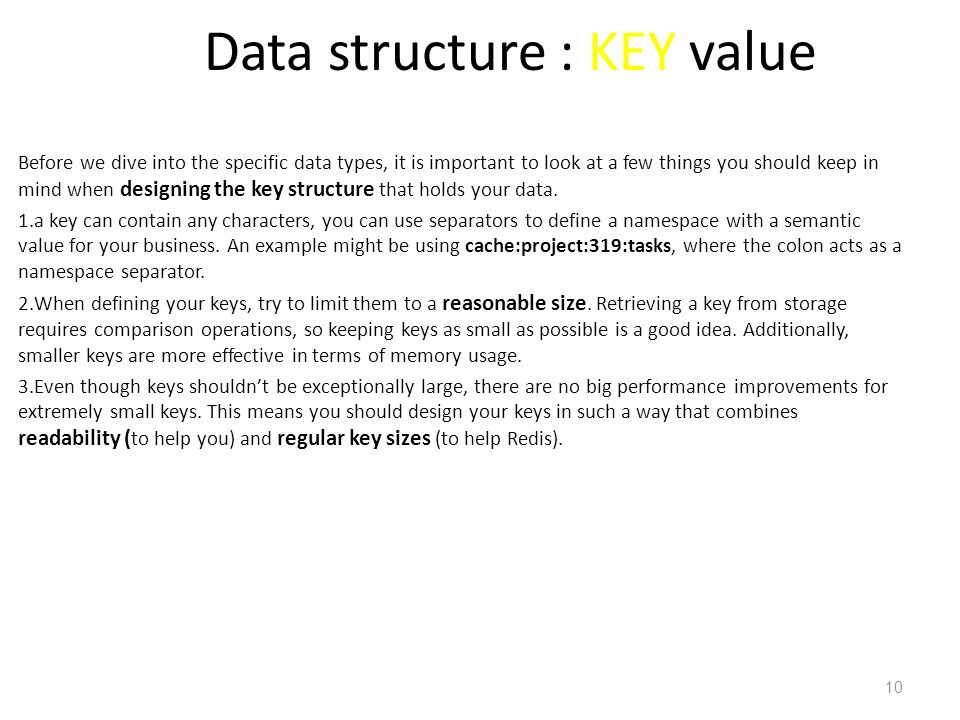 Data structure : KEY value