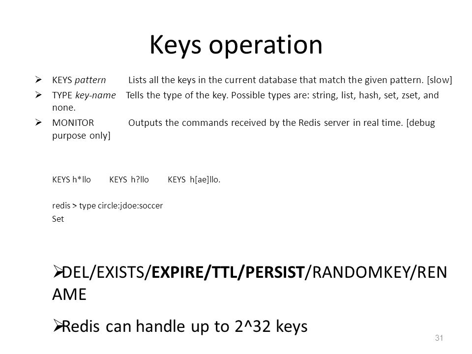Keys operation DEL/EXISTS/EXPIRE/TTL/PERSIST/RANDOMKEY/RENAME