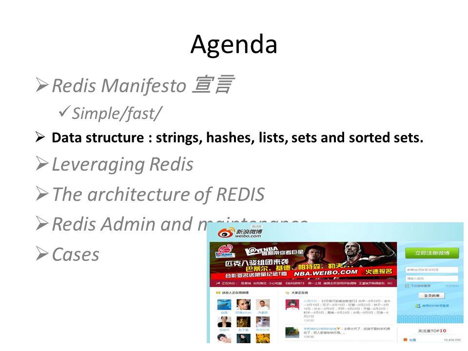 Agenda Redis Manifesto 宣言 Leveraging Redis The architecture of REDIS
