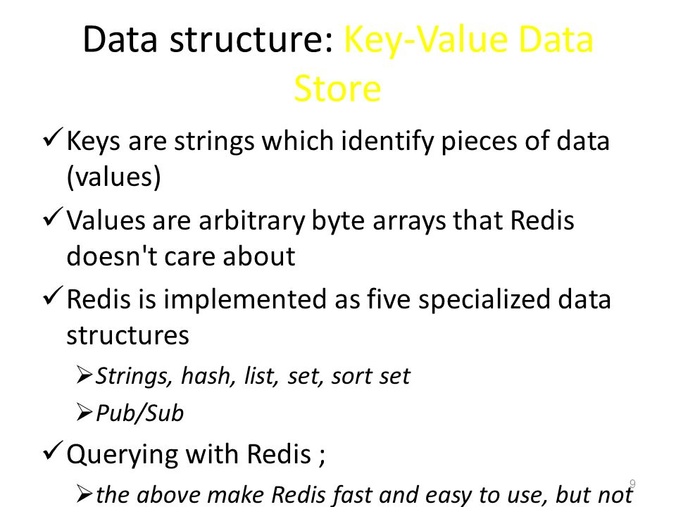 Data structure: Key-Value Data Store
