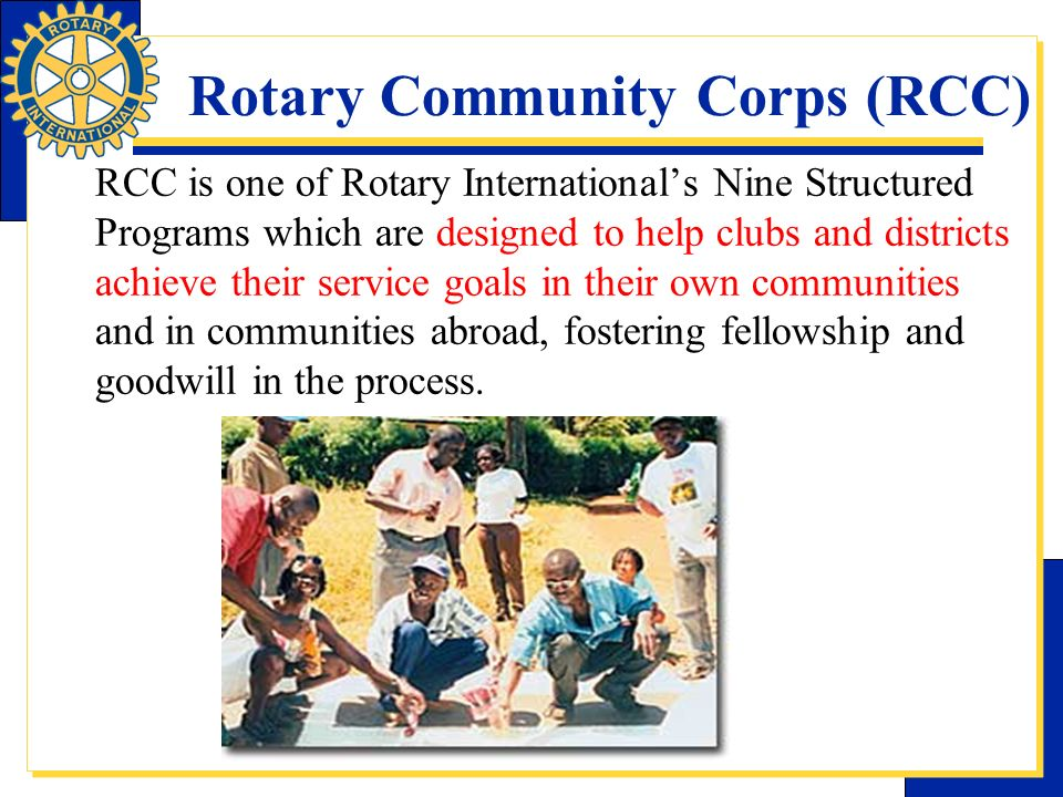 Rotary Community Corps (RCC)